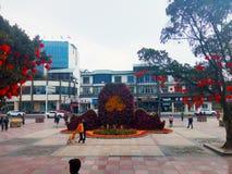Πάρκο Tonghua στοκ εικόνες