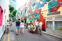 Πάροδος Σιγκαπούρη Haji Στοκ φωτογραφία με δικαίωμα ελεύθερης χρήσης