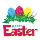 Πάσχα ευτυχές Αυγά στη χλόη επίσης corel σύρετε το διάνυσμα απεικόνισης Στοκ εικόνες με δικαίωμα ελεύθερης χρήσης