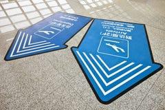Πάτωμα που υπογράφει στο κύριο τερματικό 3 αερολιμένων του Πεκίνου Στοκ φωτογραφίες με δικαίωμα ελεύθερης χρήσης