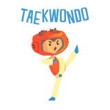 Πάλη αγοριών στο taekwondo ομοιόμορφο Ζωηρόχρωμη διανυσματική απεικόνιση χαρακτήρα κινουμένων σχεδίων διανυσματική απεικόνιση