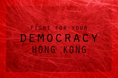 Πάλη για την αφίσα Χονγκ Κονγκ δημοκρατίας Στοκ φωτογραφία με δικαίωμα ελεύθερης χρήσης