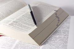 πέννα λεξικών Στοκ εικόνες με δικαίωμα ελεύθερης χρήσης