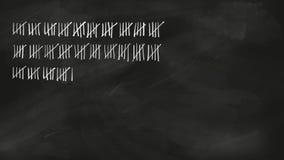 Πέντε ελέγχου φύλλων σειρές εγγραφής κιμωλίας με 121 γραμμές που σημειώνονται σε έναν μαύρο πίνακα κιμωλίας Απεικόνιση αποθεμάτων