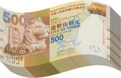 πέντε Hong εκατό στοίβα χρημάτω&nu στοκ φωτογραφία με δικαίωμα ελεύθερης χρήσης