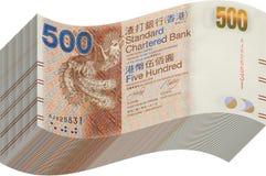 πέντε Hong εκατό στοίβα χρημάτω&nu στοκ φωτογραφία