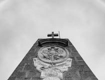 Πέρασμα Shipka Στοκ Φωτογραφίες
