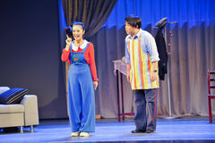 Πέστε μια ιστορία στον μπαμπά στο παλτό ακούω-Jiangxi OperaBlue Στοκ φωτογραφία με δικαίωμα ελεύθερης χρήσης