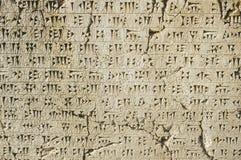 πέτρα γραπτή Στοκ Φωτογραφία