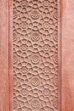 πέτρα λουλουδιών Στοκ εικόνες με δικαίωμα ελεύθερης χρήσης