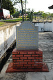 Πέτρα πληροφοριών του παλαιού μουσουλμανικού τεμένους Pengkalan Kakap σε Merbok, Kedah Στοκ εικόνες με δικαίωμα ελεύθερης χρήσης