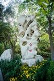 Πέτρα της Κίνας Στοκ φωτογραφία με δικαίωμα ελεύθερης χρήσης