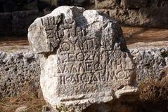 πέτρα phaselis επιστολών Στοκ Φωτογραφία