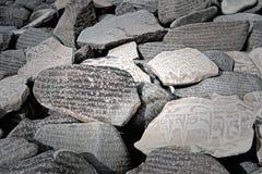 πέτρες Θιβετιανός προσε&up Στοκ φωτογραφίες με δικαίωμα ελεύθερης χρήσης
