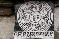 Πέτρες Mani στοκ εικόνα με δικαίωμα ελεύθερης χρήσης