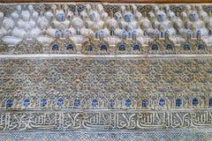 Πέτρινη ανακούφιση με τα arabesques, Alhambra, Ισπανία Στοκ εικόνες με δικαίωμα ελεύθερης χρήσης