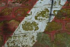 πέτρινος στοκ εικόνα με δικαίωμα ελεύθερης χρήσης