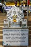 Πέτρινο άγαλμα Goddes, Sop Rurak, Ταϊλάνδη στοκ εικόνα