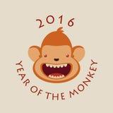 Πίθηκος 2016 επίσης corel σύρετε το διάνυσμα απεικόνισης Στοκ Εικόνες