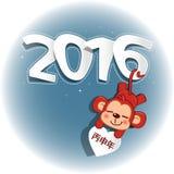 Πίθηκος και 2016 Στοκ Εικόνες