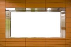 πίνακας διαφημίσεων μεγάλ στοκ φωτογραφίες με δικαίωμα ελεύθερης χρήσης
