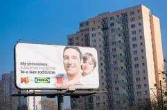 Πίνακας διαφημίσεων διαφημίσεων Στοκ εικόνα με δικαίωμα ελεύθερης χρήσης