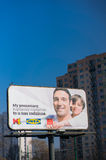 Πίνακας διαφημίσεων διαφημίσεων Στοκ φωτογραφία με δικαίωμα ελεύθερης χρήσης