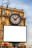 Πίνακας διαφημίσεων ρολογιών της Ρώμης Στοκ Εικόνες