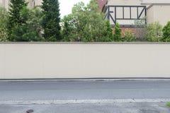 Πίνακας διαφημίσεων στην οδό Στοκ εικόνες με δικαίωμα ελεύθερης χρήσης