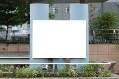 Πίνακας διαφημίσεων στην οδό Στοκ φωτογραφίες με δικαίωμα ελεύθερης χρήσης