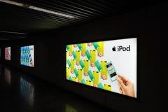 Πίνακας διαφημίσεων της Apple ipod Στοκ Φωτογραφίες