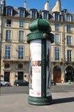 Πίνακας διαφημίσεων του Παρισιού Στοκ Φωτογραφία