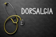 Πίνακας κιμωλίας με την έννοια Dorsalgia τρισδιάστατη απεικόνιση Στοκ φωτογραφία με δικαίωμα ελεύθερης χρήσης