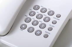 πίνακας κουμπιών Στοκ Φωτογραφίες