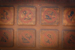 Πίνακας με τα απαγορευτικά σημάδια Στοκ Φωτογραφίες