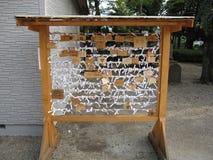 Πίνακας με τις ξύλινες πινακίδες και τις λουρίδες του εγγράφου για τις προσευχές και τις επιθυμίες Στοκ εικόνες με δικαίωμα ελεύθερης χρήσης