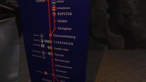Πίνακας πληροφοριών στο σταθμό μετρό φιλμ μικρού μήκους