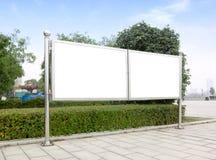 πίνακες διαφημίσεων μέσα σ στοκ φωτογραφία με δικαίωμα ελεύθερης χρήσης