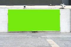 Πίνακες διαφημίσεων που ανάβουν τα σημάδια για τις δημόσιες σχέσεις και τα μέσα δημόσιων σχέσεων για το κοινό που βλέπει για τους στοκ εικόνες