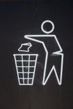 Πίσσα στο σύμβολο Στοκ φωτογραφία με δικαίωμα ελεύθερης χρήσης