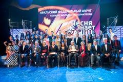 Πίσω από τις σκηνές του φωνητικού ανταγωνισμού Tyumen Στοκ φωτογραφίες με δικαίωμα ελεύθερης χρήσης
