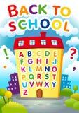 Πίσω στο έμβλημα σχολικών λέξεων διανυσματική απεικόνιση