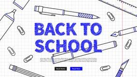 Πίσω στο σχολείο με τη διανυσματική απεικόνιση στοιχείων χαρτικών Στοκ Φωτογραφίες