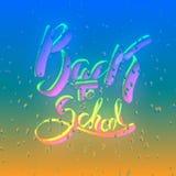 Πίσω στο σχολείο οι λέξεις που γράφουν το watercolor που χρωματίζεται πίσω από το υγρό σύνολο γυαλιού του νερού μειώνονται Στοκ εικόνα με δικαίωμα ελεύθερης χρήσης
