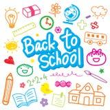 Πίσω στο σχολείο σύρετε διανυσματικό σχέδιο κινούμενων σχεδίων παιδιών το χαριτωμένο Στοκ εικόνες με δικαίωμα ελεύθερης χρήσης