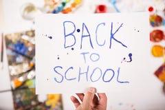 Πίσω στο σχολείο Στοκ φωτογραφία με δικαίωμα ελεύθερης χρήσης