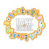 Πίσω στο υπόβαθρο σχολικού χρώματος με τα σχολικά θέματα Στοκ εικόνα με δικαίωμα ελεύθερης χρήσης
