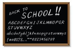 πίσω σχολείο μηνυμάτων Στοκ φωτογραφίες με δικαίωμα ελεύθερης χρήσης