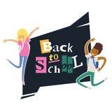 πίσω σχολείο Σχέδιο ευχετήριων καρτών Στοκ Εικόνες