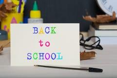 πίσω σχολείο ανασκόπησης Στοκ φωτογραφίες με δικαίωμα ελεύθερης χρήσης